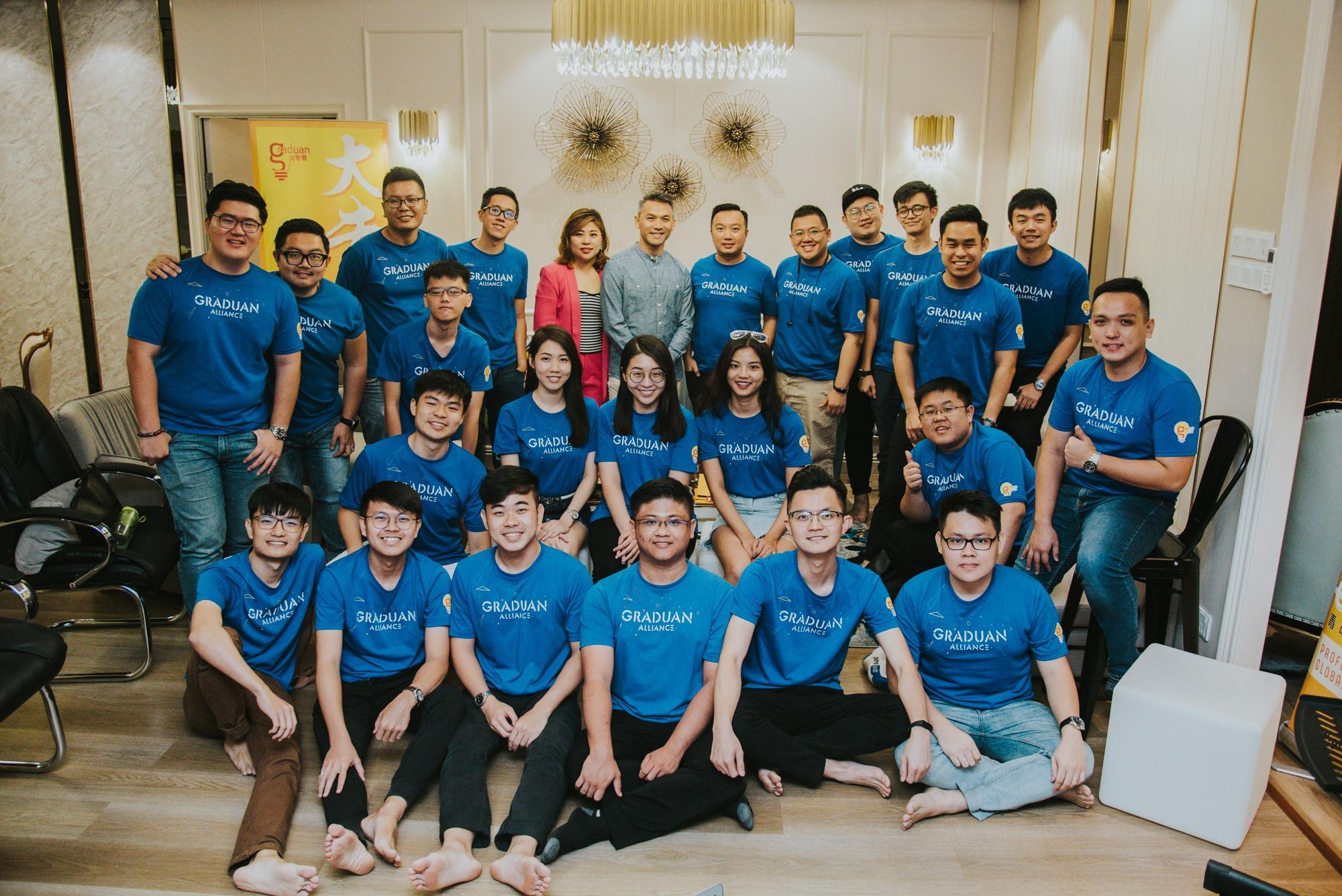 Graduan Committee